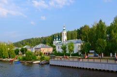 Αποβάθρα αναχωμάτων και ποταμών της πόλης Ples, Ρωσία Στοκ φωτογραφία με δικαίωμα ελεύθερης χρήσης
