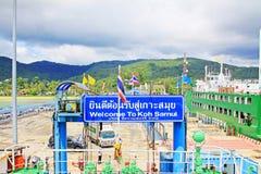 Αποβάθρα Nathon, Koh Samui, Ταϊλάνδη στοκ εικόνες