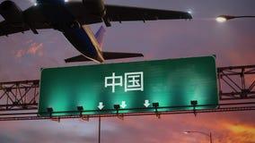 Απογείωση Κίνα αεροπλάνων κατά τη διάρκεια μιας θαυμάσιας ανατολής κινεζικά ελεύθερη απεικόνιση δικαιώματος