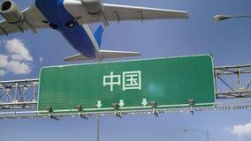 Απογείωση Κίνα αεροπλάνων κινεζικά διανυσματική απεικόνιση