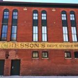 Αποθήκη εμπορευμάτων τούβλου Στοκ φωτογραφία με δικαίωμα ελεύθερης χρήσης