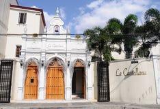 Αποικιακά κτήρια σε εντός των τειχών, Μανίλα, Φιλιππίνες Στοκ φωτογραφίες με δικαίωμα ελεύθερης χρήσης