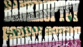 Αποκλεισμός πτώχευσης - τραπεζική έννοια επένδυσης απόθεμα βίντεο