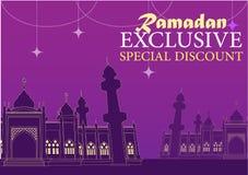 Αποκλειστική ειδική έκπτωση Ramadan - διανυσματική απεικόνιση Στοκ εικόνες με δικαίωμα ελεύθερης χρήσης