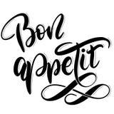 Απολαύστε το γεύμα σας bon appetit διανυσματική απεικόνιση