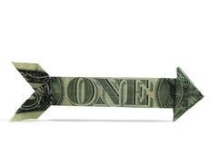 απομονωμένα βέλος χρήματα έ Στοκ Εικόνες