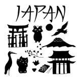 Απομονωμένα εικονίδια της Ιαπωνίας ελεύθερη απεικόνιση δικαιώματος