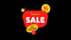 Απομονωμένη αυτοκόλλητη ετικέττα πώλησης με το άλφα κανάλι ελεύθερη απεικόνιση δικαιώματος