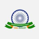 Απομονωμένη κορδέλλα ημέρας της ανεξαρτησίας της Ινδίας Στοκ Εικόνες