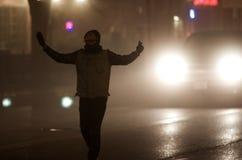 Απομονωμένος διαμαρτυρόμενος Στοκ εικόνες με δικαίωμα ελεύθερης χρήσης