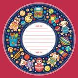 απομονωμένο λευκό παιχνιδιών σφαιρών Χριστουγέννων ανασκόπησης γυαλί χαιρετισμός καλή χρονιά καρτών του 2007 background colors ho Στοκ φωτογραφία με δικαίωμα ελεύθερης χρήσης