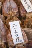 Αποξηραμένα ψάρια, προϊόν θαλασσινών στην αγορά από την Ιαπωνία Στοκ φωτογραφία με δικαίωμα ελεύθερης χρήσης