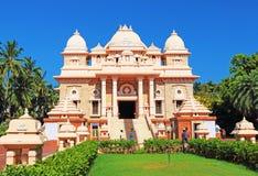 Αποστολή και σχολείο Chennai madrass Ινδία Ramakrishna στοκ εικόνα με δικαίωμα ελεύθερης χρήσης