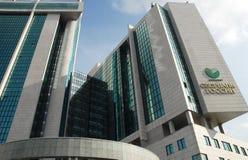 αποταμίευση της Μόσχας Ρωσία τραπεζών sberbank Στοκ Εικόνες