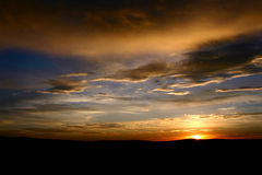 απόμακρος ήλιος Στοκ Εικόνες