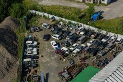 Απόρριψη των παλαιών αυτοκινήτων σε Πετροπαβλόσκ-Kamchatsky Στοκ φωτογραφία με δικαίωμα ελεύθερης χρήσης