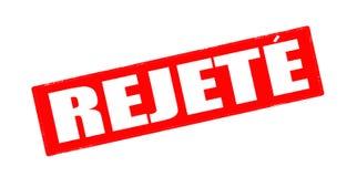 απόρριψη ελεύθερη απεικόνιση δικαιώματος