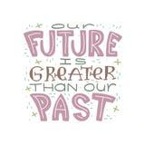 Απόσπασμα εγγραφής Doodle - το μέλλον μας είναι μεγαλύτερο από το παρελθόν μας απεικόνιση αποθεμάτων