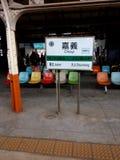 Απόσταση σε μίλια στην πλατφόρμα τραίνων - σταθμός Chiayi στοκ εικόνες