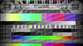 Απώλεια σήματος στη δορυφορική κεραία TV ελεύθερη απεικόνιση δικαιώματος