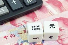 Απώλεια κινεζικό Yuan στάσεων Στοκ εικόνα με δικαίωμα ελεύθερης χρήσης
