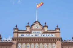 Αρένα ταυρομαχίας Ventas Las στη Μαδρίτη, Ισπανία. Στοκ φωτογραφία με δικαίωμα ελεύθερης χρήσης