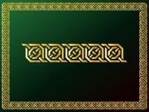 αραβικές διακοσμήσεις Στοκ εικόνες με δικαίωμα ελεύθερης χρήσης