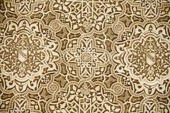 Αραβική λεπτομέρεια διακοσμήσεων Στοκ Εικόνες