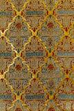 Αραβική διακόσμηση πολυτέλειας Στοκ εικόνες με δικαίωμα ελεύθερης χρήσης