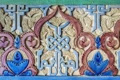 Αραβική διακόσμηση arabesque Στοκ Εικόνες