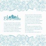 Αραβική ισλαμική καλλιγραφία του κειμένου eid-Ul-Adha στα λουλούδια και το LE Στοκ Εικόνες