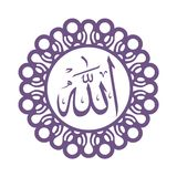 Αραβική καλλιγραφία της λέξης: Αλλάχ - και συλλαβίζει: Αλλάχ ο Θεός ο μεγάλος, στην αραβική γλώσσα απεικόνιση αποθεμάτων