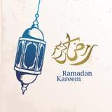 Αραβική καλλιγραφία Ramadan kareem και παραδοσιακό φανάρι για το ισλαμικό δημοφιλές εκλεκτής ποιότητας ύφος υποβάθρου χαιρετισμού απεικόνιση αποθεμάτων