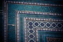 Αραβική λεπτομέρεια διακοσμήσεων Στοκ εικόνα με δικαίωμα ελεύθερης χρήσης