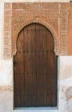 αραβική πόρτα Στοκ φωτογραφίες με δικαίωμα ελεύθερης χρήσης