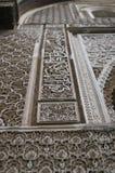 Αραβική πύλη carvngs Στοκ Εικόνες