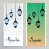 Αραβικοί λαμπτήρες που κρεμούν το ramadan έμβλημα kareem ελεύθερη απεικόνιση δικαιώματος