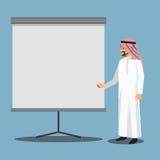 Αραβικός επιχειρηματίας σε μια παρουσίαση στοκ φωτογραφία