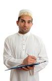 αραβικός επιχειρηματίας στοκ εικόνα με δικαίωμα ελεύθερης χρήσης