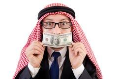 Αραβικός επιχειρηματίας eyeglasses στοκ εικόνες