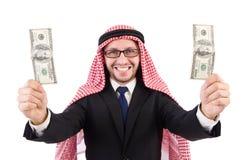 Αραβικός επιχειρηματίας eyeglasses στοκ εικόνα