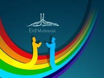 Αραβικός ισλαμικός καλλιγραφικός του κειμένου Eid Μουμπάρακ Στοκ Φωτογραφίες
