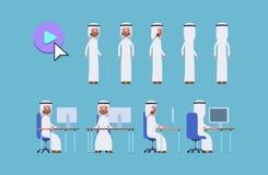 Αραβικός σαουδικός επιχειρηματίας animati χαρακτήρα κινουμένων σχεδίων απεικόνιση αποθεμάτων