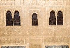 αραβικός τοίχος Στοκ εικόνες με δικαίωμα ελεύθερης χρήσης