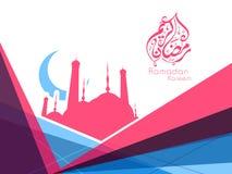 Αραβικό ισλαμικό κείμενο Ramadan Kareem καλλιγραφίας Στοκ Εικόνα