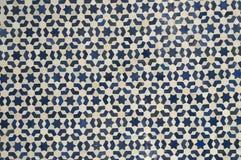 αραβικό μωσαϊκό Στοκ φωτογραφία με δικαίωμα ελεύθερης χρήσης