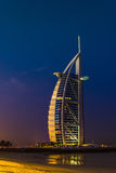 Αραβικό ξενοδοχείο Al Burj στις 15 Νοεμβρίου 2012 στο Ντουμπάι Στοκ εικόνες με δικαίωμα ελεύθερης χρήσης