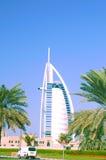 Αραβικό ξενοδοχείο Al Burj Στοκ εικόνες με δικαίωμα ελεύθερης χρήσης