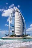 Αραβικό, πανί-διαμορφωμένο ξενοδοχείο Al Burj Στοκ εικόνα με δικαίωμα ελεύθερης χρήσης