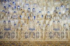 Αραβικό πρότυπο αρχιτεκτονικής Στοκ Φωτογραφία